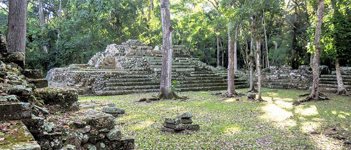 Copan © 2021 Authentic Travel All Rights Reserved
